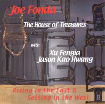"""The House of Treasures"" - 2008"